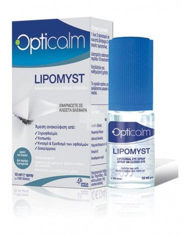 Opticalm lipomyst colirio 10 ml spray