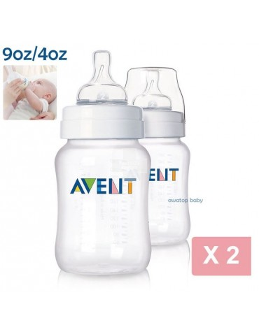 BIBERON PP NATURAL PHILIPS AVENT 330 ML 2 U